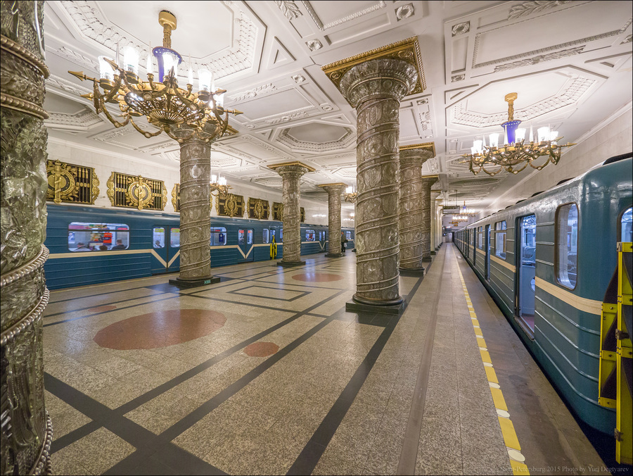 Metro - verborgener Schatz